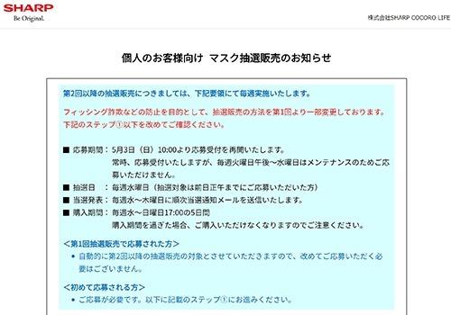 SnapCrab_NoName_2020-5-3_18-49-0_No-00