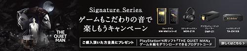 1200_250_signature