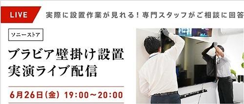 call_2020626104241No-00