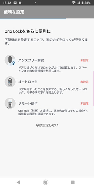 Screenshot_20190406-154245