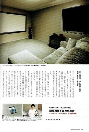 Media-1005-03