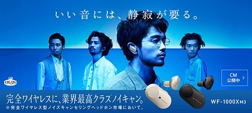 headphone_191001_2