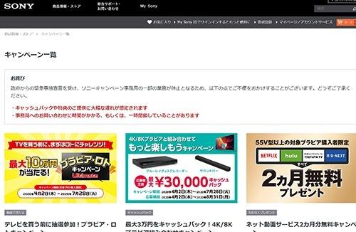 SnapCrab_NoName_2020-4-14_21-3-15_No-00