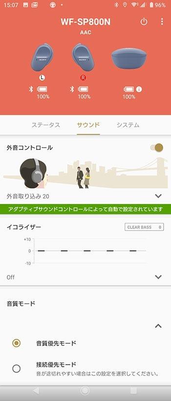 Screenshot_20200604-150705