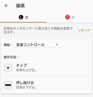 Screenshot_20191126-133526