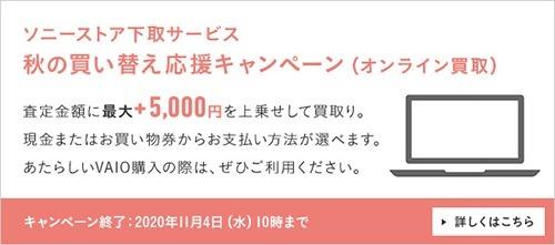 200908_kaikae_593-262