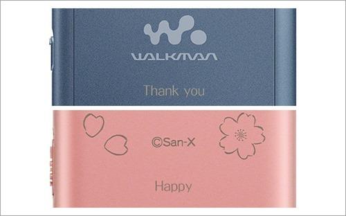 585_365_rilakkuma_message