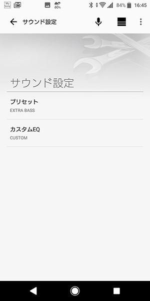 Screenshot_20180914-164516