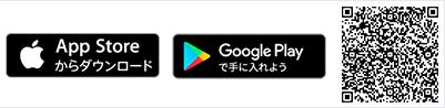 install_app_google