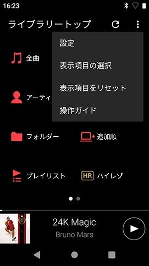 Screenshot_20090112-162328
