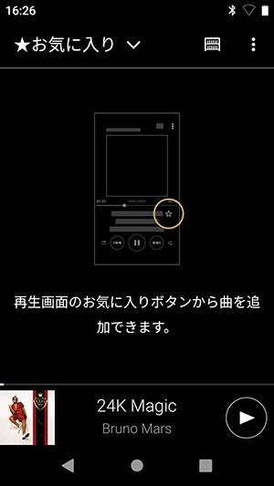 Screenshot_20090112-162641
