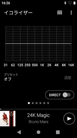 Screenshot_20090112-162657