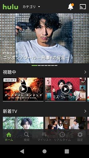 Screenshot_20191014-111251
