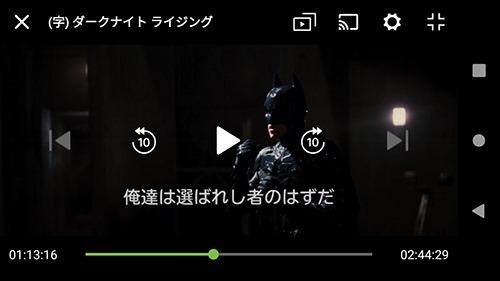 Screenshot_20191014-111350