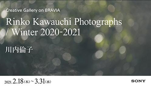 20210210_160556