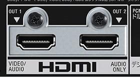 original_UBP-X800M2_audio_hdmi