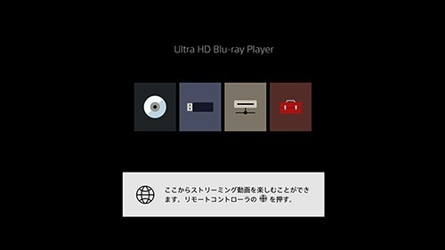 y_UBP-X800M2_new_ui