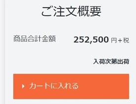 SnapCrab_NoName_2019-6-20_10-19-45_No-00