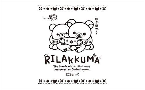 585_365_kokuin_rilakkuma