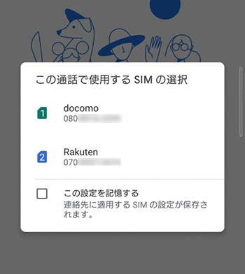 Screenshot_20210520-174534