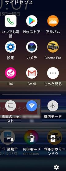 Screenshot_20200905-100743