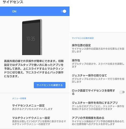 Screenshot_20200905-101031