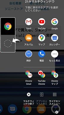 Screenshot_20200905-102051