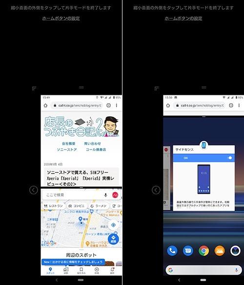 Screenshot_20200905-154921