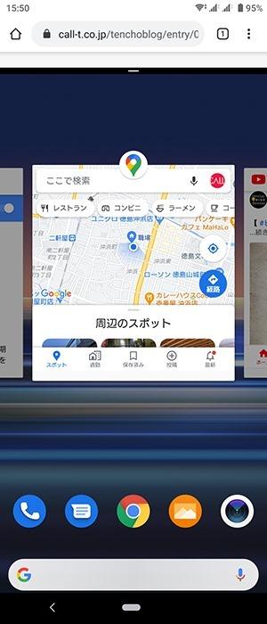 Screenshot_20200905-155009