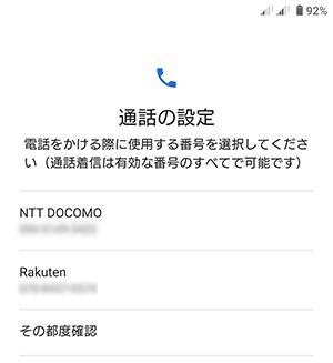 Screenshot_20200820-112608