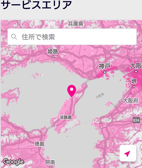 楽天 モバイル エリアマップ