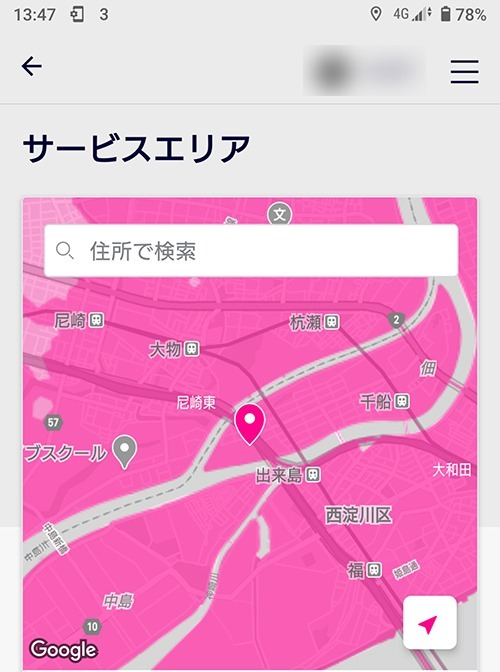 Screenshot_20200814-134709