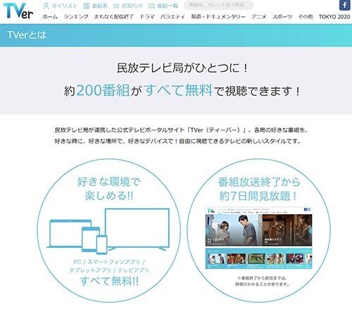 SnapCrab_NoName_2020-1-18_16-51-42_No-00