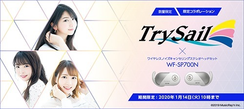 1200_540_trysail_top_pc