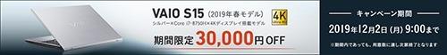 191128_s15_2019s_cp_1200-148