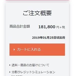 calltenccho_2019-1-20_14-11-57_No-00