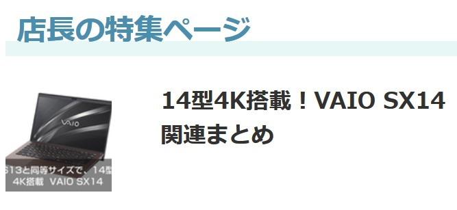 SnapCrab_NoName_2019-2-2_18-13-47_No-00