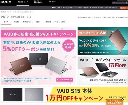 SnapCrab_NoName_2020-4-22_12-54-12_No-00