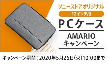 200417_pc_amario_case_350-209