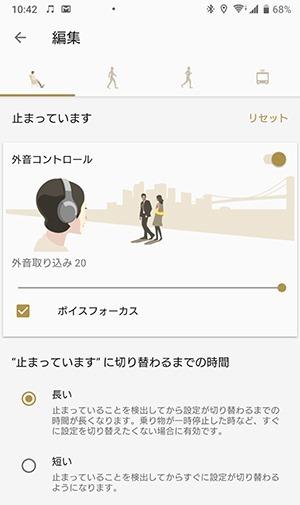 Screenshot_20191004-104239