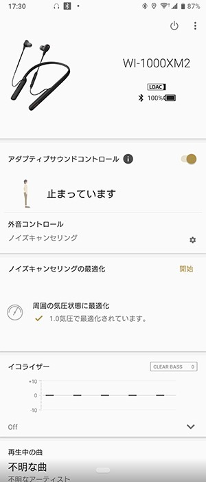 Screenshot_20191024-173004