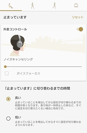 Screenshot_20191024-173026