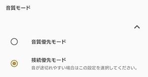 Screenshot_20191024-173212