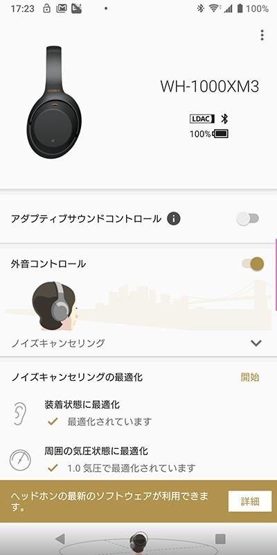 Screenshot_20190117-172337