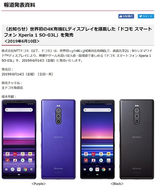 SnapCrab_NoName_2019-6-10_17-26-7_No-00