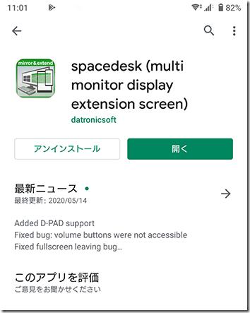 Screenshot_20200522-110128