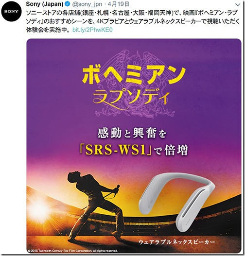 SnapCrab_NoName_2019-4-20_20-30-32_No-00