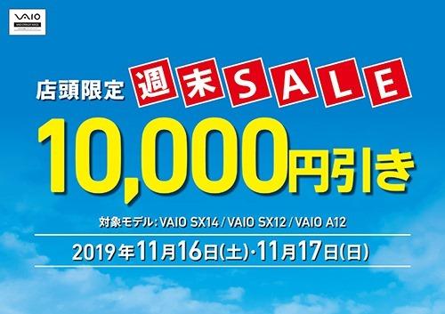 SnapCrab_NoName_2019-11-15_11-5-24_No-00