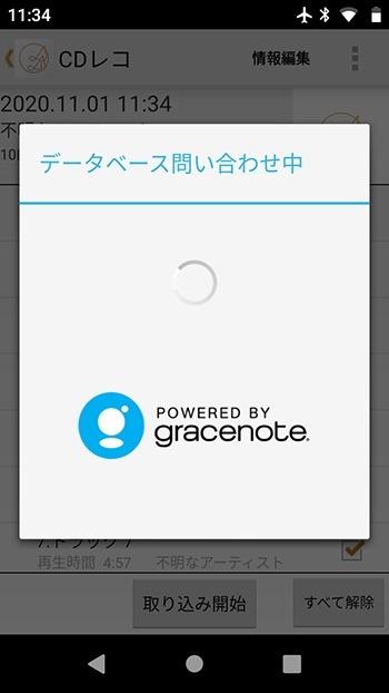 Screenshot_20201101-113429