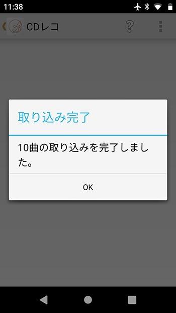 Screenshot_20201101-113857